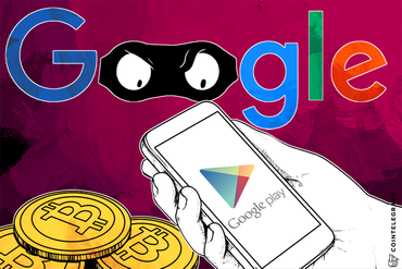 More Google Play Bitcoin Fraud 'Good for Humanity'