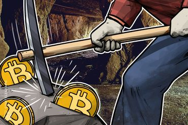 Bitcoin Mining Firm Coinmint Confirms Plans for $700 Mln Project in Upstate NY