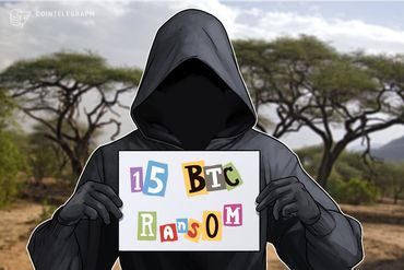 南アフリカの犯罪組織、少年を誘拐し15BTCの身代金要求