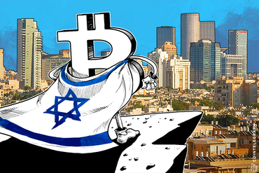 Israel is at the 'Leading Edge' for Bitcoin Startups