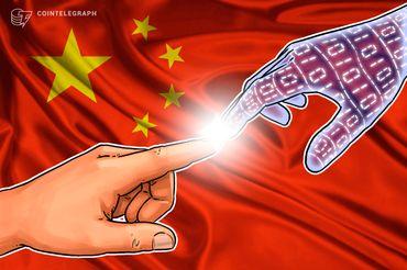 Kina: Šenžen podržava projekat City Blockchain sa 79 miliona dolara
