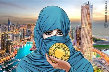 UAE Central Bank Governor Warns Against Use of Cryptocurrencies as a Medium of Payment