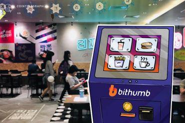 """أكبر بورصة عملات رقمية بكوريا الجنوبية """"بيتهامب"""" تعتزم توريد أكشاك عملات رقمية إلى المطاعم"""