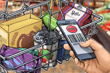 PR: ブロックチェーンが小売市場を変える! トレーサビリティ,仮想通貨リワード,リアル口コミ等活用法様々