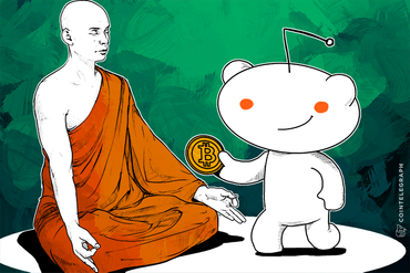 Now You Can Take Out Bitcoin Micro-Loans on Reddit