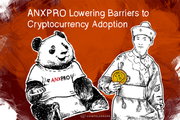 ANXPRO Lowering Barriers to Cryptocurrency Adoption