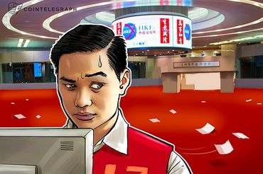 香港証券取引所の立会場閉鎖、取引プラットフォームも非中央集権化へ