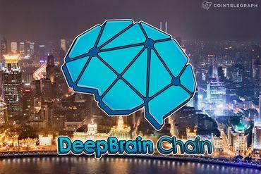 "DeepBrain Won ""Golden Chain"" Award at Blockchain Technology Application Summit"
