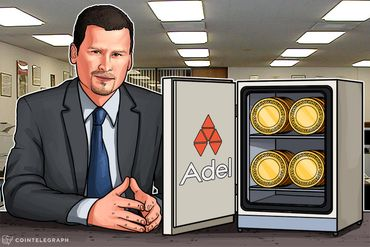 Adel - Why Fintech Incubator Launches ICO