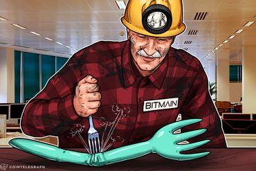 Bitmain: Hard Fork do Bitcoin Cash é Simplesmente um Plano de Contingência para a UASF