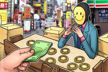 韓国金融監督院にインサイダー取引疑惑 仮想通貨取引規制の発表前に売り