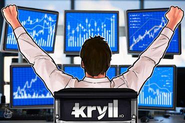 テスト取引ができる仮想通貨投資プラットフォーム、アルファ版がリリース
