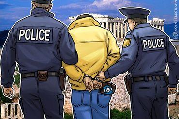Aleksandar Vinik: Počelo suđenje u Grčkoj