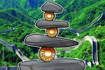 أحدث تصنيفات العملات الرقمية المدعومة من الحكومة الصينية يضع إيوس بالمركز الأول، وبيتكوين في السابع عشر