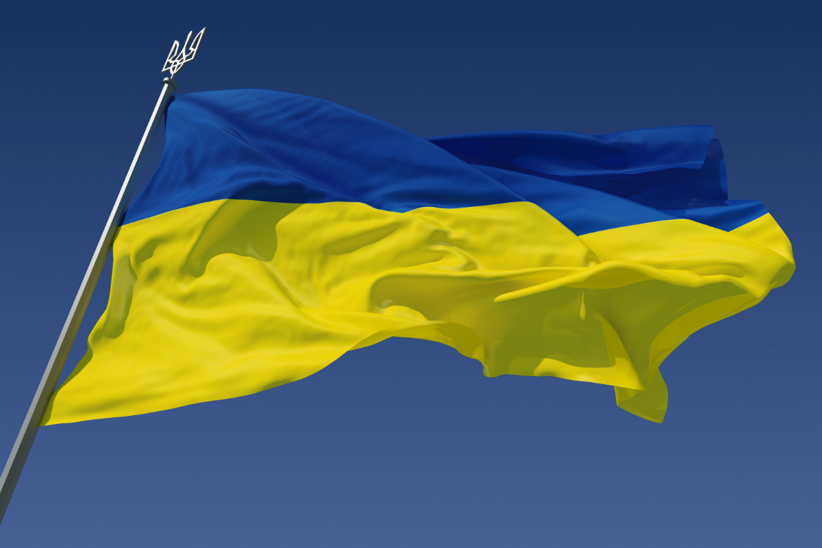 Ukraine Government Imposes Regulation on Bitcoin