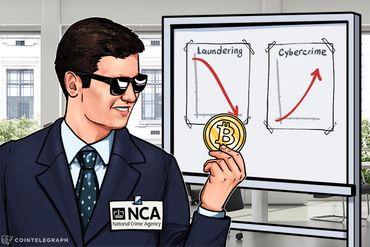 英国財務省「ビットコインによる資金洗浄リスク低い」