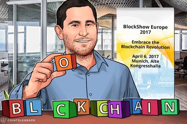 Blockchain News Recap With Charlie Shrem: BlockShow Europe 2017 Special