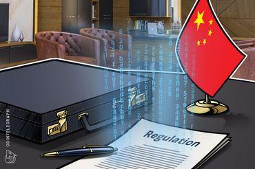 中國國家廣播電台指控OKEx在中國非法交易加密貨幣期貨