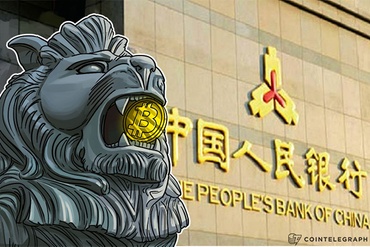 Chinese Banks Launch First Blockchain-Enabled Credit Applications