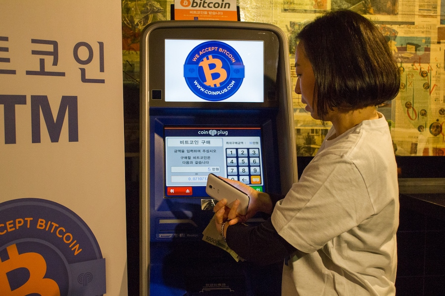 Coinplug and Nautilus Hyosung Join Forces to Bring Two-Way ATM to South Korea