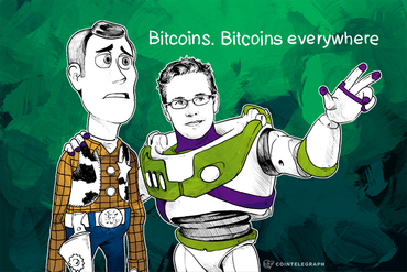 Overstock Unveils Bitcoin-Only Discounts, Wider Adoption Strategy