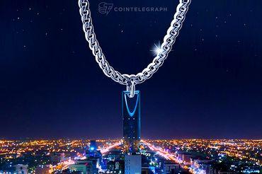 BID da Arábia Saudita planeja projeto financeiro do Blockchain