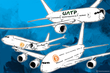 New Bitnet - UATP Partnership Enables Over 260 Airlines to Accept Bitcoin