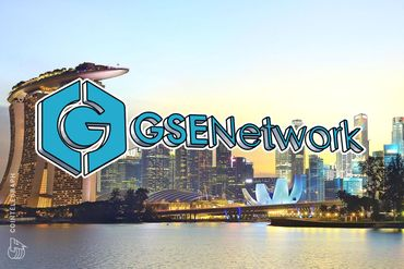 GSENetwork to Be Officially Listed on Gate.io