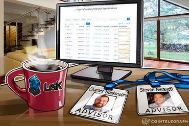 New Advisors Could Push Lisk Beyond Ethereum