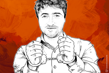 Blockchain Aids Investigators as Ex-Mintpal CEO Arrested in the UK