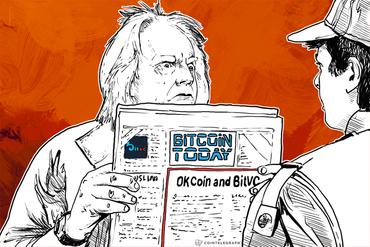 The Future of Bitcoin Trading