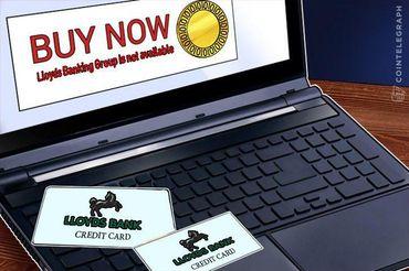 أكبر بنك في بريطانيا يحظر شراء العملات الرقمية باستخدام بطاقات الائتمان