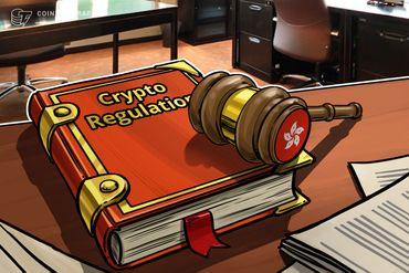 """هيئة هونغ كونغ للأوراق المالية تتعهد بمتابعة """"المراقبة عن كثب"""" لقطاع العملات الرقمية"""
