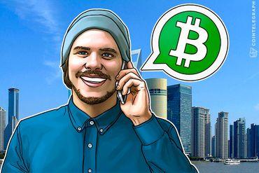 Bitwala Releases App Messenger, Allows Sending Bitcoin via Chat