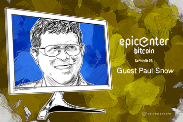 Epicenter Bitcoin Ep 52: Factom Aims to Enable Trustless Appli-cations