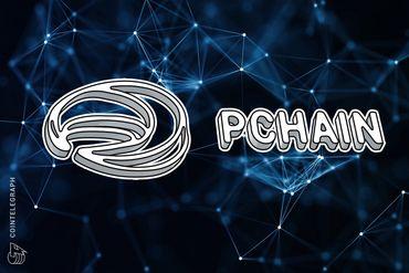 Why PChain Will Revolutionize Blockchain Technology