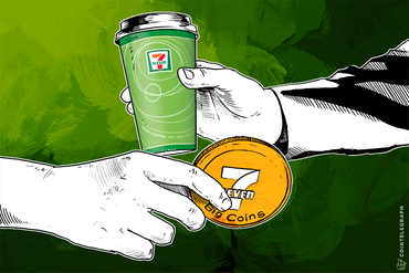 7-Eleven Mexico Launches Virtual Currency 'Big Coins'