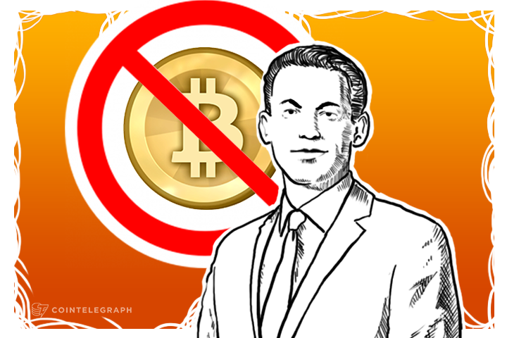 Missouri Secretary of State Warns Against Investing in Bitcoin