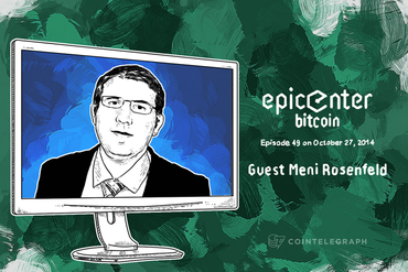 Epicenter Bitcoin Ep 49: Meni Rosenfeld on Mining, Blocksize Economics and Bitcoin in Israel