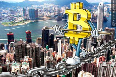 Hong Kong Launches Blockchain Trade Finance Platform With Deloitte, Top Banks