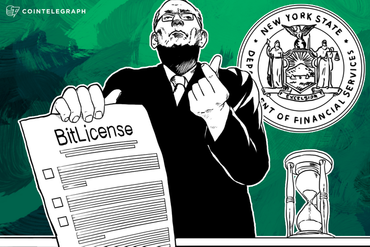 New York Releases 31-Page BitLicense Application Form