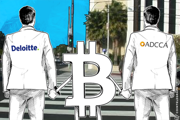 Deloitte to Work with Australian Bitcoin Lobby on 'Regulatory Changes'