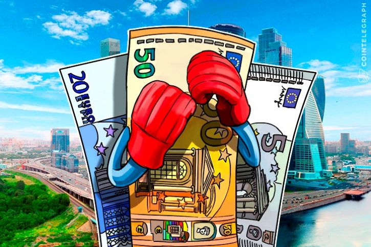 Blockchain Startup Stratumn Closes European Record $7.8 Mln Series A Round