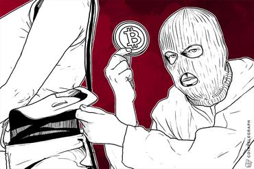 Multi-Million Dollar 'Grandmother Scam' Using Bitcoin Ends in Miami