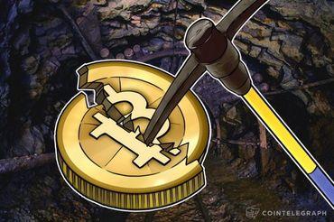 Mineradora admite redução dos pagamentos por causa da divisão de blocos, a partir de segunda