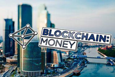 """Blockchain: Money"" Announces Keynote by John McAfee"