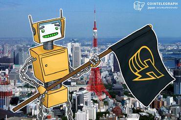 MUFG、ブロックチェーンで処理能力10倍の高速決済システム提供へ