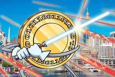 豪州の税務当局、ビットコインを使った税金詐欺に注意喚起