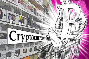 Report: 'Virtual Currencies Set to Quickly Disrupt Major Markets'
