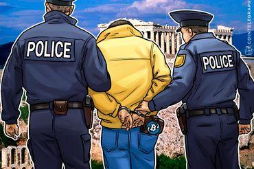 Chivo expiatorio de BTC-e niega las fechorías mientras el juicio empieza en Grecia